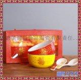 景德鎮陶瓷壽碗定製 福星過壽生日回禮專用禮品套裝