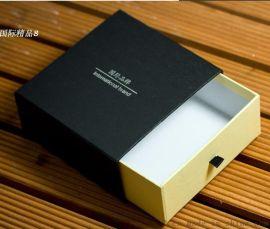 广州纸箱厂 广州纸盒厂家 广州包装厂广州彩盒厂家