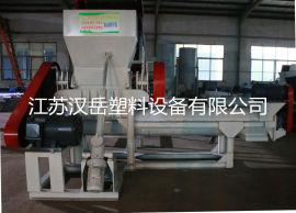 汉岳800型编织袋吨包专用破碎机塑料粉碎机