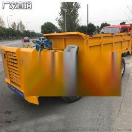 矿用四轮车, 柴油四轮车, 自卸车, 隧洞用低矮型