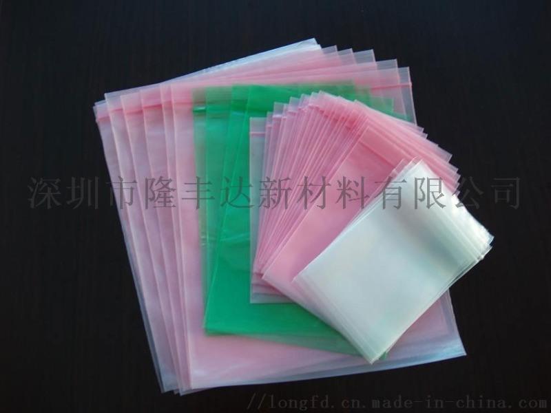 深圳胶袋厂、塑料袋厂、各种包装袋