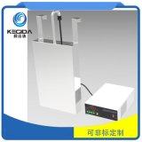 科潔達超聲波投入式振板帶發生器側震訂做尺寸表面處理