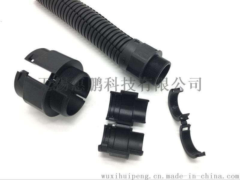 尼龍材質雙層開口波紋管 進口PA材質阻燃線纜保護管