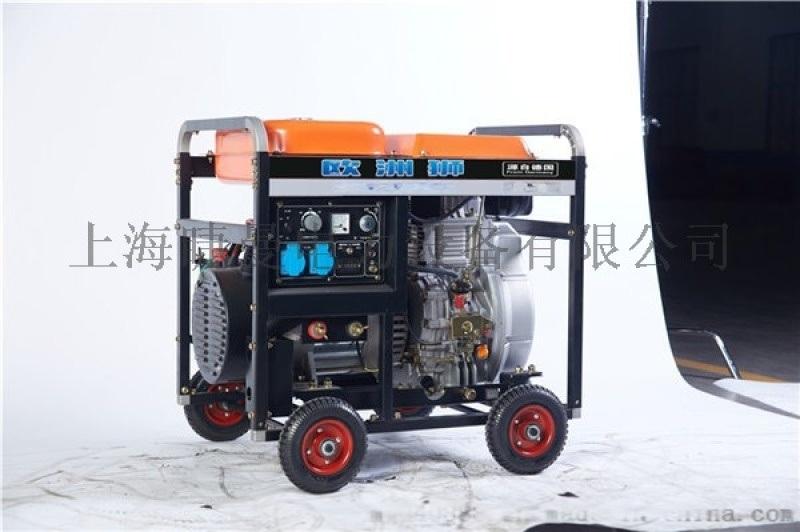 柴油發電機帶焊機