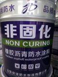 廠家直銷國標非固化橡膠瀝青防水塗料