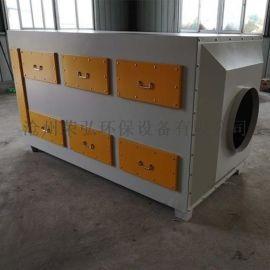 活性炭吸附箱,活性炭吸附除臭箱,活性炭废气净化器