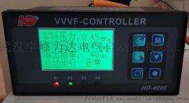 恒压供水仪表HD4000江西南昌总代理