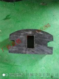 加工聚氨酯矿车碰头各种橡胶碰头 矿车碰头 橡胶块