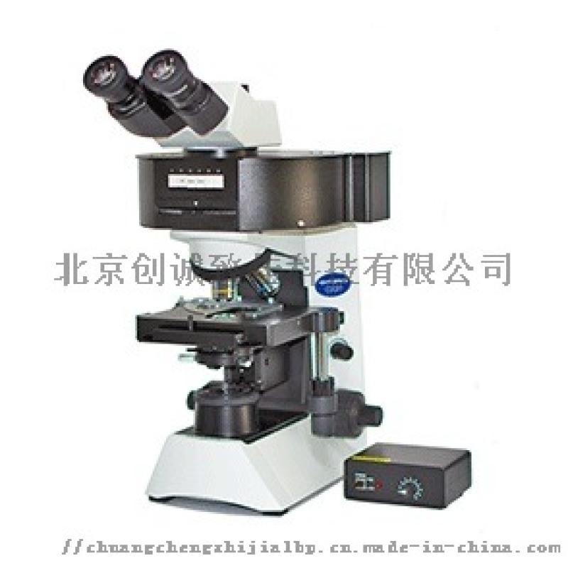 奧林巴斯CX31熒光生物顯微鏡