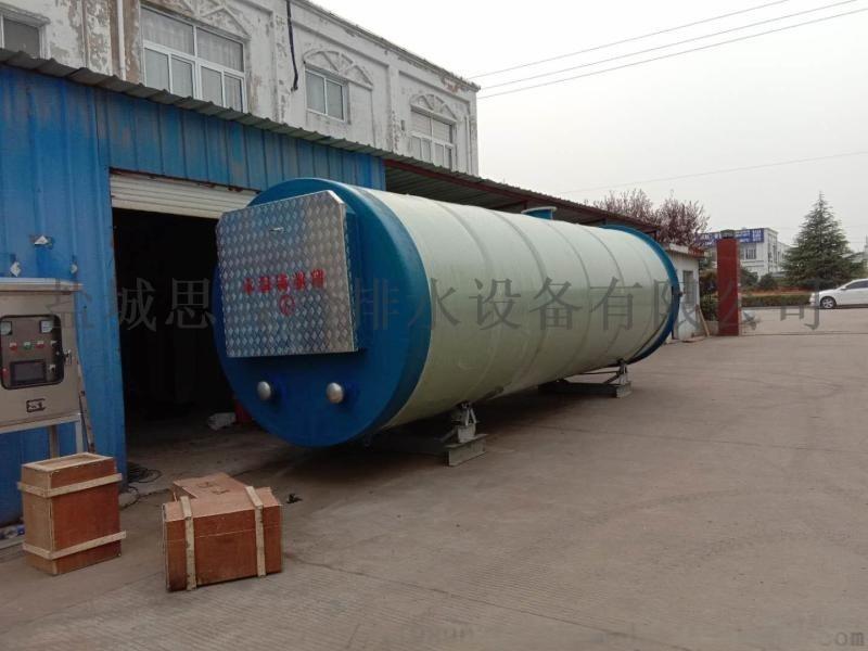 烏魯木齊一體化預製泵站安裝