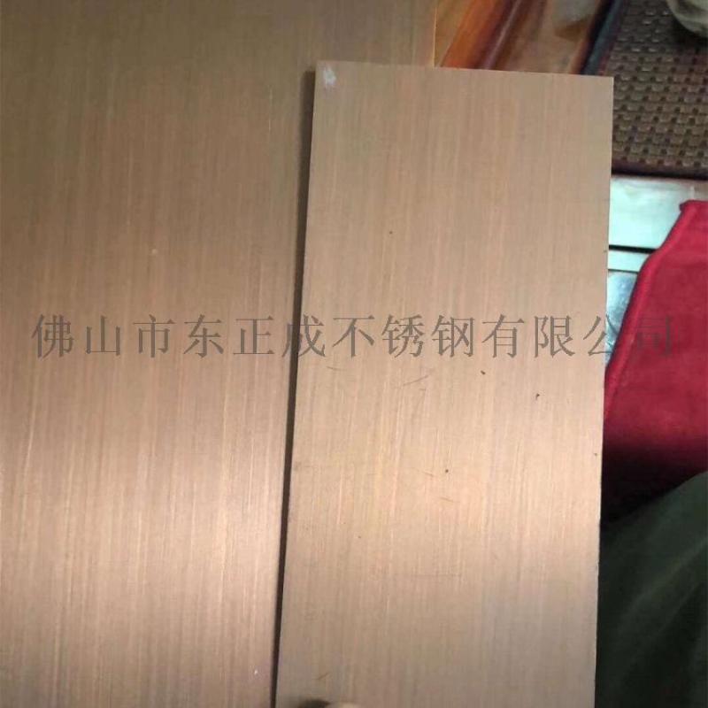 佛山不鏽鋼拉絲板,304不鏽鋼彩色板