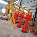 物料吊運平衡吊 機牀車間用平衡吊機