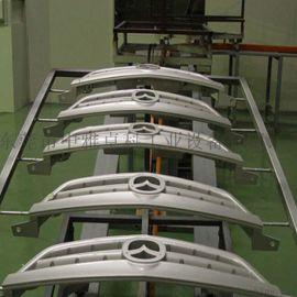 汽车格栅涂装生产线 机器人自动喷涂汽车格栅生产线