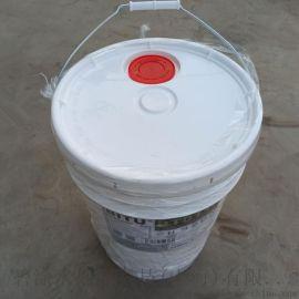 8倍浓缩液反渗透膜阻垢剂BT0800稀释50倍