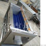 贝类海鲜清洗专用设备猪头猪蹄毛辊清洗机