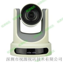 术野全景摄像机SY-HD77