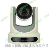 術野全景攝像機SY-HD77