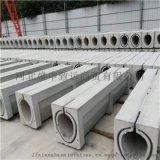 排水槽模具 預製卵形槽鋼模具 水泥排水槽鋼模具定做