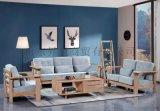 实木家具沙发组合,实木家具茶几,实木家具电视柜