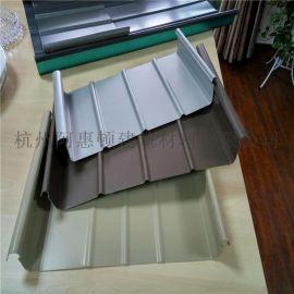 钢结构铝镁锰屋面65-430直立锁边系统0.7mm