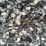水磨石子 洗米石 水洗石 顏色多樣
