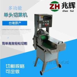 各种蔬果类切段切片设备 原装进口不锈钢单头切菜机