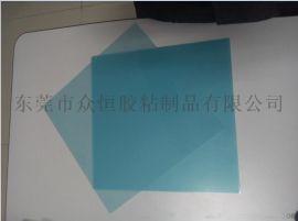 高温热剥离发泡胶带 感温胶带 MLCC电感切割热解胶带