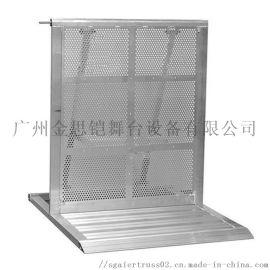 铝合金防爆栏折叠护栏 晚会体育场演出活动围栏,