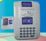 重庆指纹消费机 凭IC卡或者指纹均可在食堂消费
