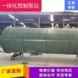济宁一体化污水提升泵站