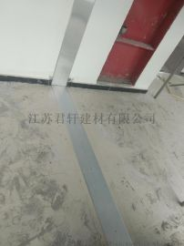 南京地面变形缝厂家安装FM型效果