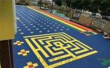 河北湘冠體育生產的懸浮拼裝地板的顏色有多少種?