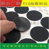 南京黑色泡棉膠墊-EVA泡棉墊片