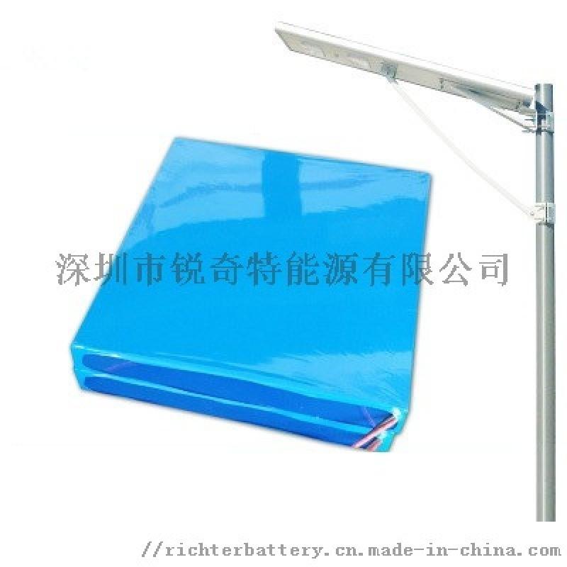 太阳能路灯电池 12V/24V厂家定制销售