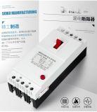 漏電斷路器 DZ15LE-100/3901