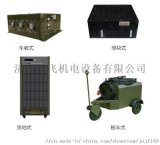 7-HK-182航空充放電電源