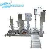 广东直销 半自动 重量级灌装机