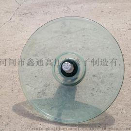廠家直銷耐污懸式玻璃絕緣子U120BP/146H