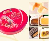 香港大班冰皮月餅深圳批發商經銷團購優惠公司