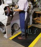 亞士德600*900MM抗疲勞地墊 防靜電耐用型工業地墊