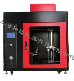 【垂直燃烧试验机】塑料水平垂直燃烧试验机塑料工业燃烧试验机