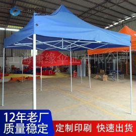折叠帐篷制作销售 户外广告折叠帐篷制造厂家