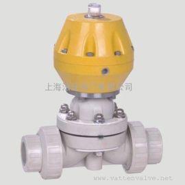德国VATTENVTJZF-10\16上海生产厂家中德合资  碳钢 不锈钢 德国vatten品牌 气动PP隔膜阀