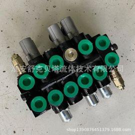 ZCDB15-3系列潜孔钻机液压多路阀
