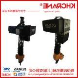 德瑪格電動葫蘆DC-PRo2-125 V16/4 1/1 H5   德馬格行車維修保養