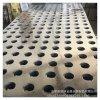 长期供应圆孔冲孔网镀锌板圆孔网筛网滤网