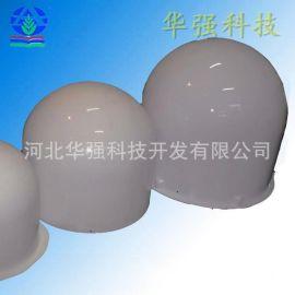 定做玻璃鋼異型玻璃鋼外殼 雷達玻璃鋼天線罩 玻璃鋼天線美化罩