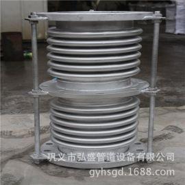 金属波纹管补偿器 通用型法兰膨胀节 不锈钢空调波纹管补偿器