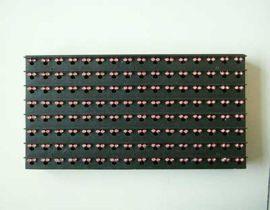 LED户外单元板(P10单蓝)