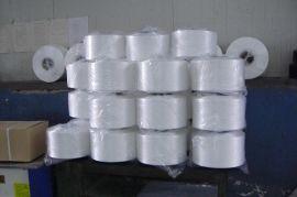 聚丙烯长丝纤维
